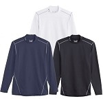 Under Armour Evo Cold Gear Fitted Mock Adult