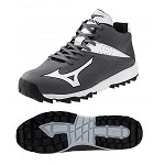 Mizuno Men's Jawz Blast 4 Multi-Purpose Cleat - Gray/White